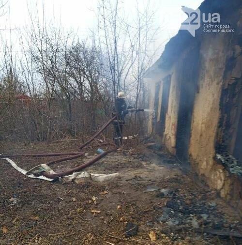 В Новомиргородському районі в пожежі загинув чоловік, фото-2