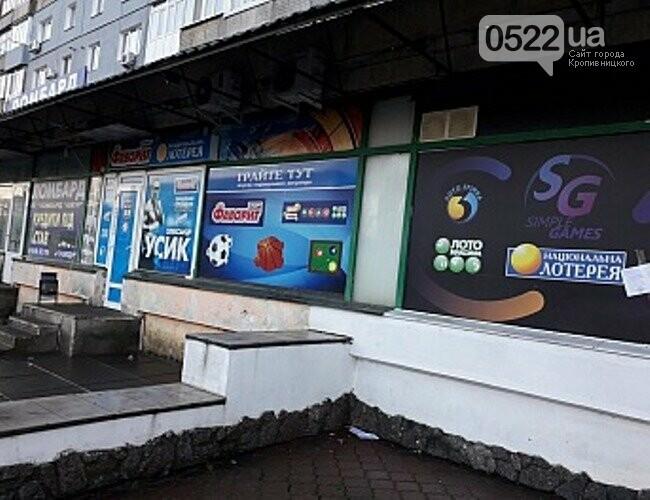 У Кропивницькому власники грального бізнесу повинні демонтувати рекламу, фото-2