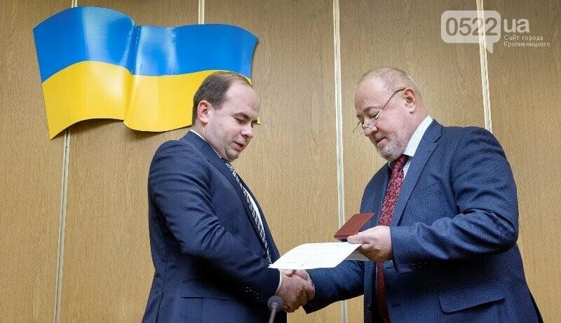 Прокуратуру Кіровоградщини очолив Oлексій Тубелець, фото-1
