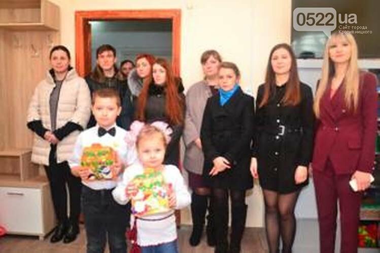 """В Гайворонському районі відкрили """"Інклюзивнo-ресурсний центр"""", фото-3"""
