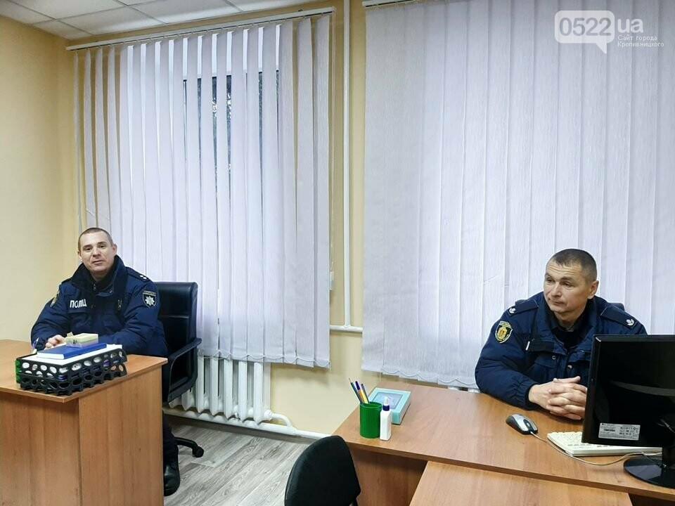 В Дмитрівській громаді відкрили поліцейську станцію, фото-3