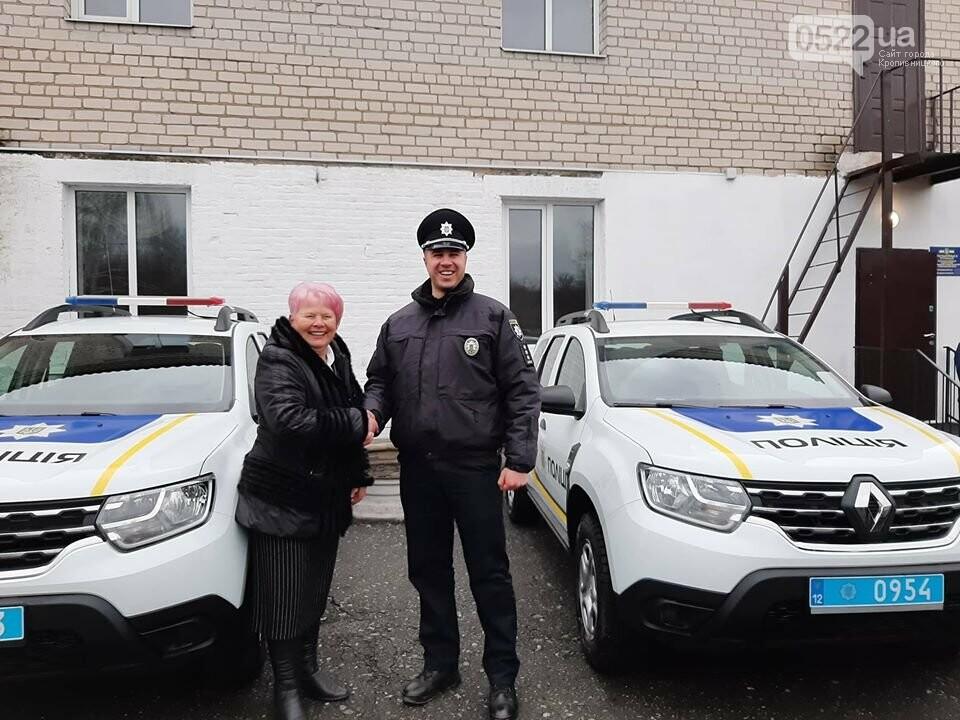В Дмитрівській громаді відкрили поліцейську станцію, фото-1