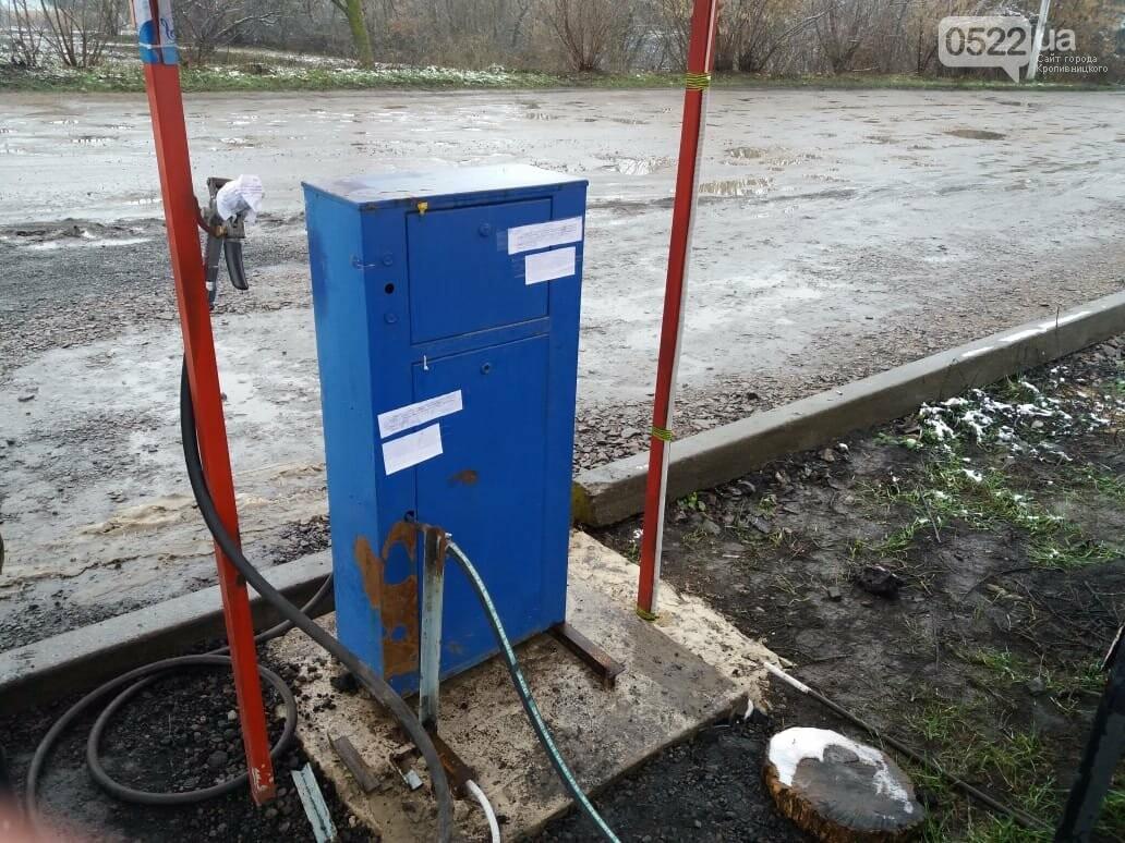 Кіровоградщина: Правоохоронними органами припинено незаконну діяльність нелегальних автозаправних пунктів, фото-1