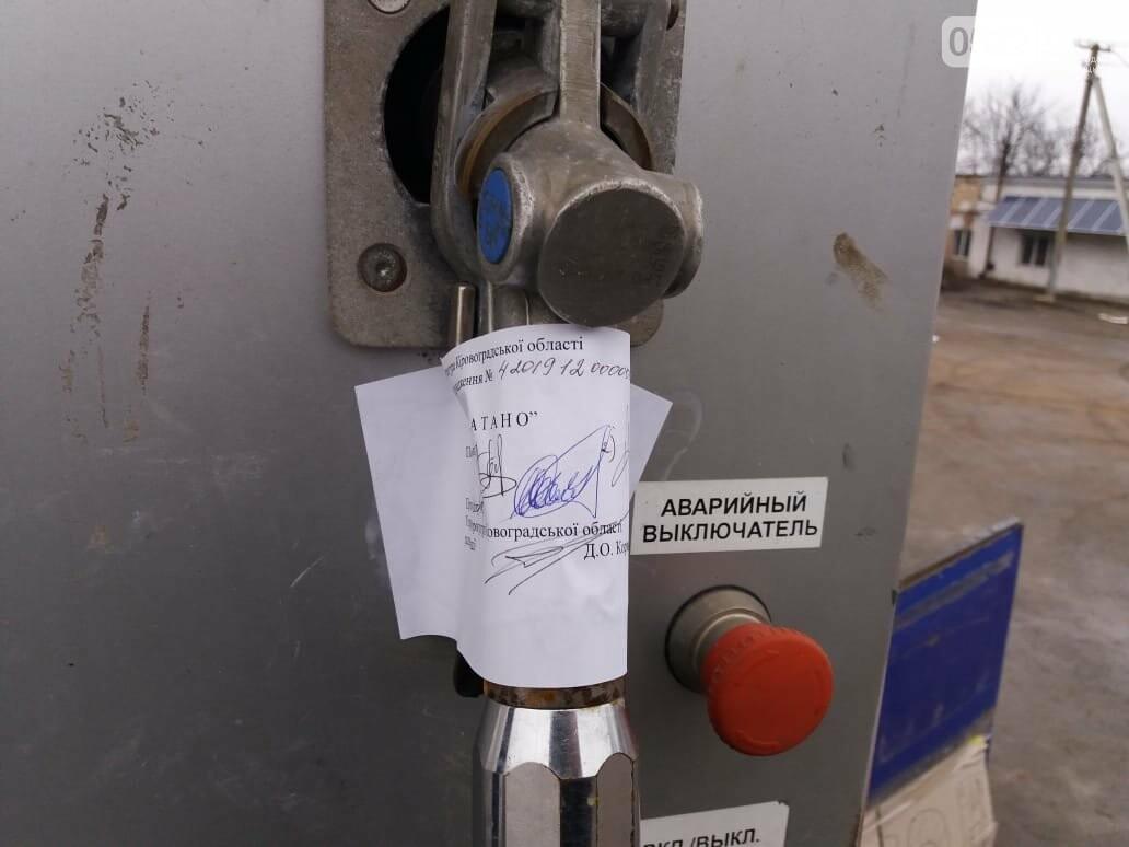 Кіровоградщина: Правоохоронними органами припинено незаконну діяльність нелегальних автозаправних пунктів, фото-2