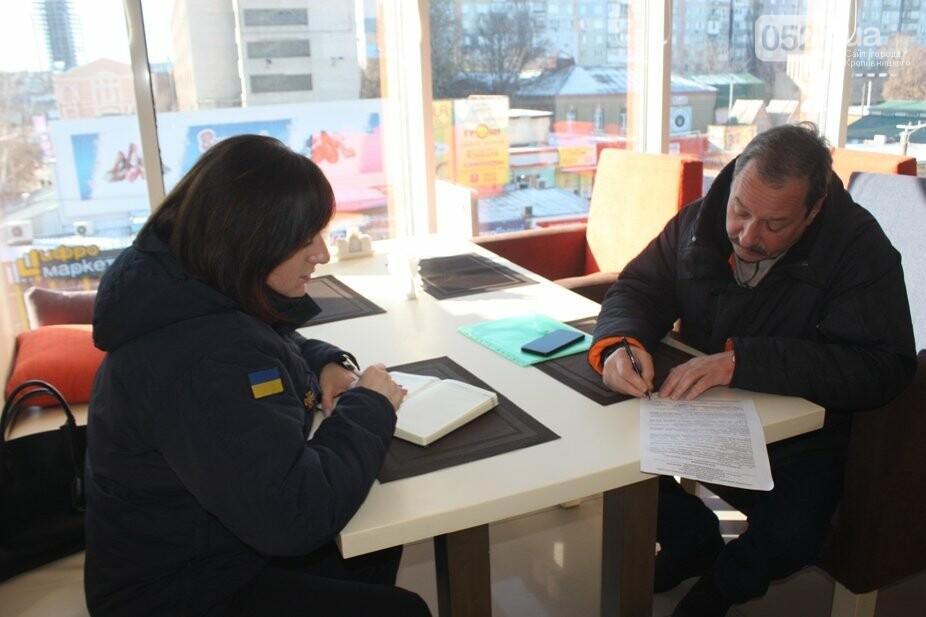 """Кропивницькі рятувальники перевірили торговий центр """"MIX"""", фото-1"""
