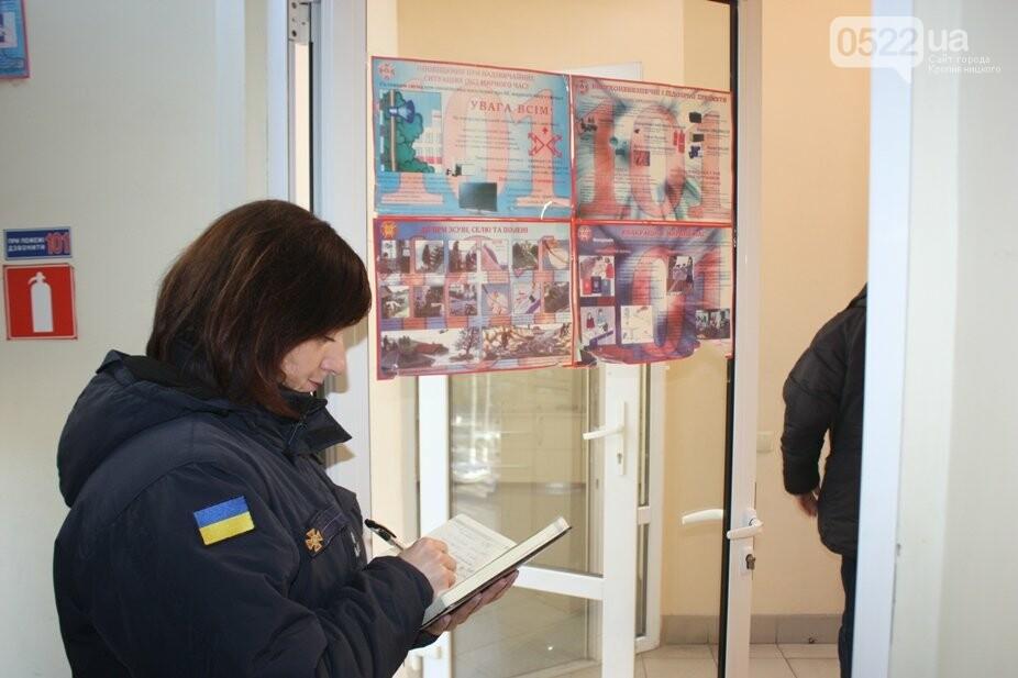 """Кропивницькі рятувальники перевірили торговий центр """"MIX"""", фото-5"""