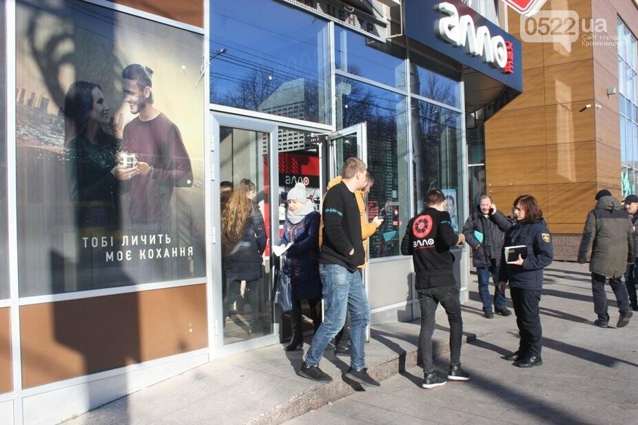 """Кропивницькі рятувальники перевірили торговий центр """"MIX"""", фото-7"""