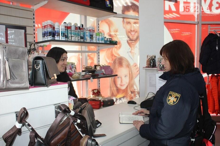 """Кропивницькі рятувальники перевірили торговий центр """"MIX"""", фото-8"""