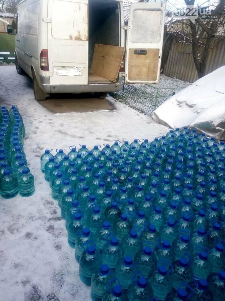Кіровоградщина: Силові структури зупинили незаконну діяльність по виготовленню алкоголю, фото-1