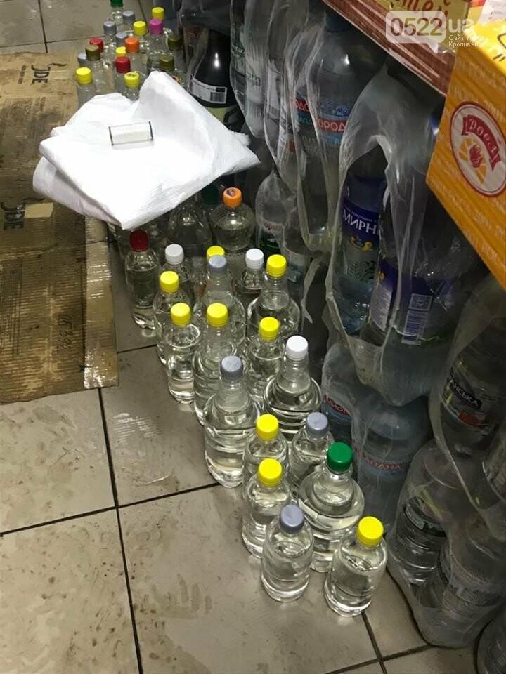 Кіровоградщина: Силові структури зупинили незаконну діяльність по виготовленню алкоголю, фото-4