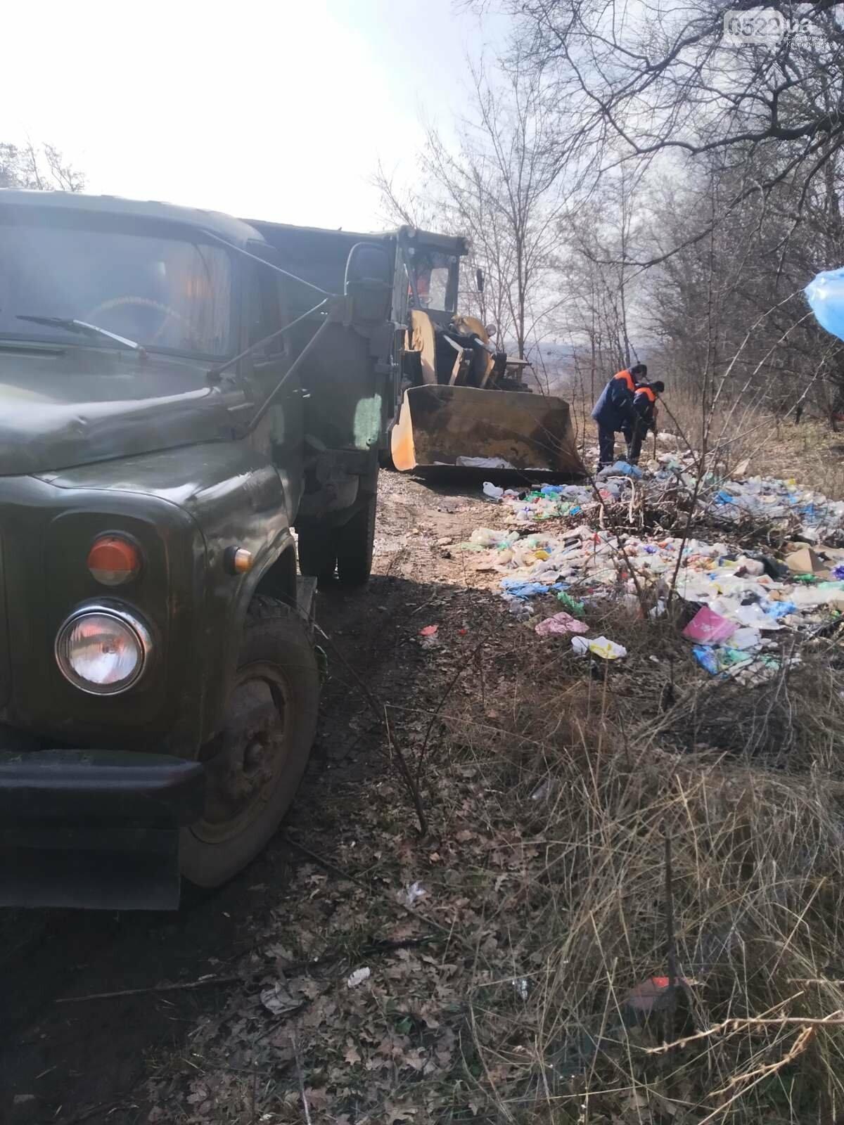 Працівники Кіровоградського облавтодору ліквідували несанкціоноване сміттєзвалище, фото-1