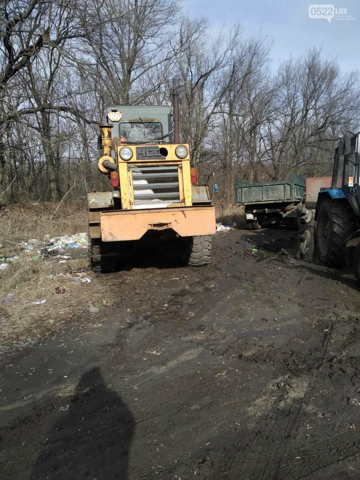 Працівники Кіровоградського облавтодору ліквідували несанкціоноване сміттєзвалище, фото-3