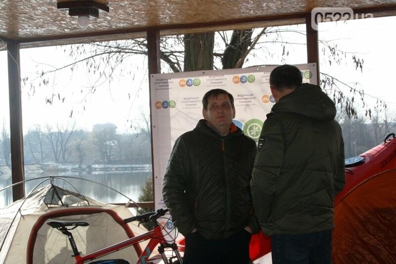 У Кропивницькому презентували міську Федерацію спортивного туризму, фото-4