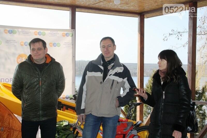 У Кропивницькому презентували міську Федерацію спортивного туризму, фото-6