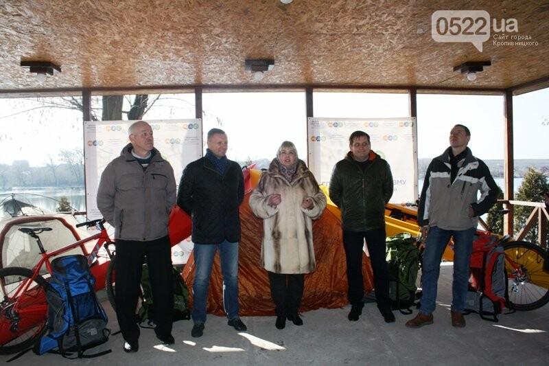 У Кропивницькому презентували міську Федерацію спортивного туризму, фото-7