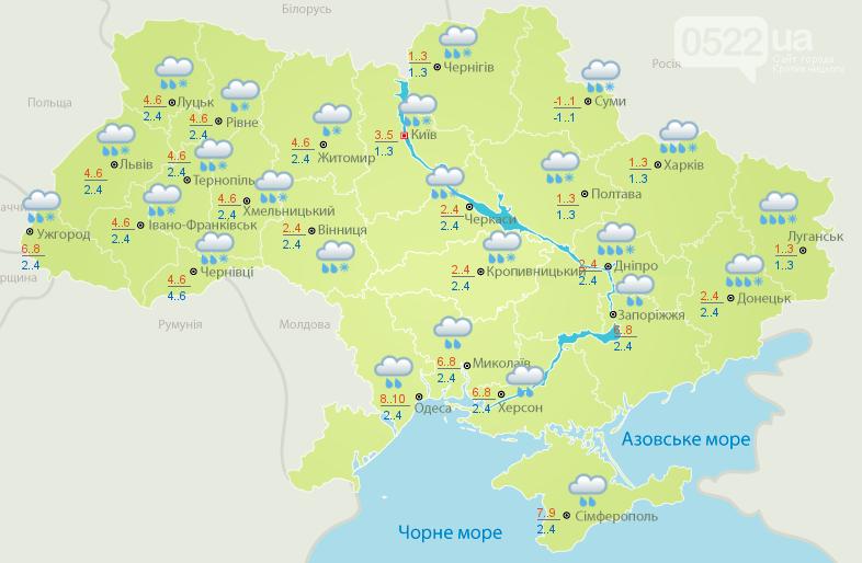 На Україну насуваються два циклони: Де чекати негоду (КАРТА), фото-1