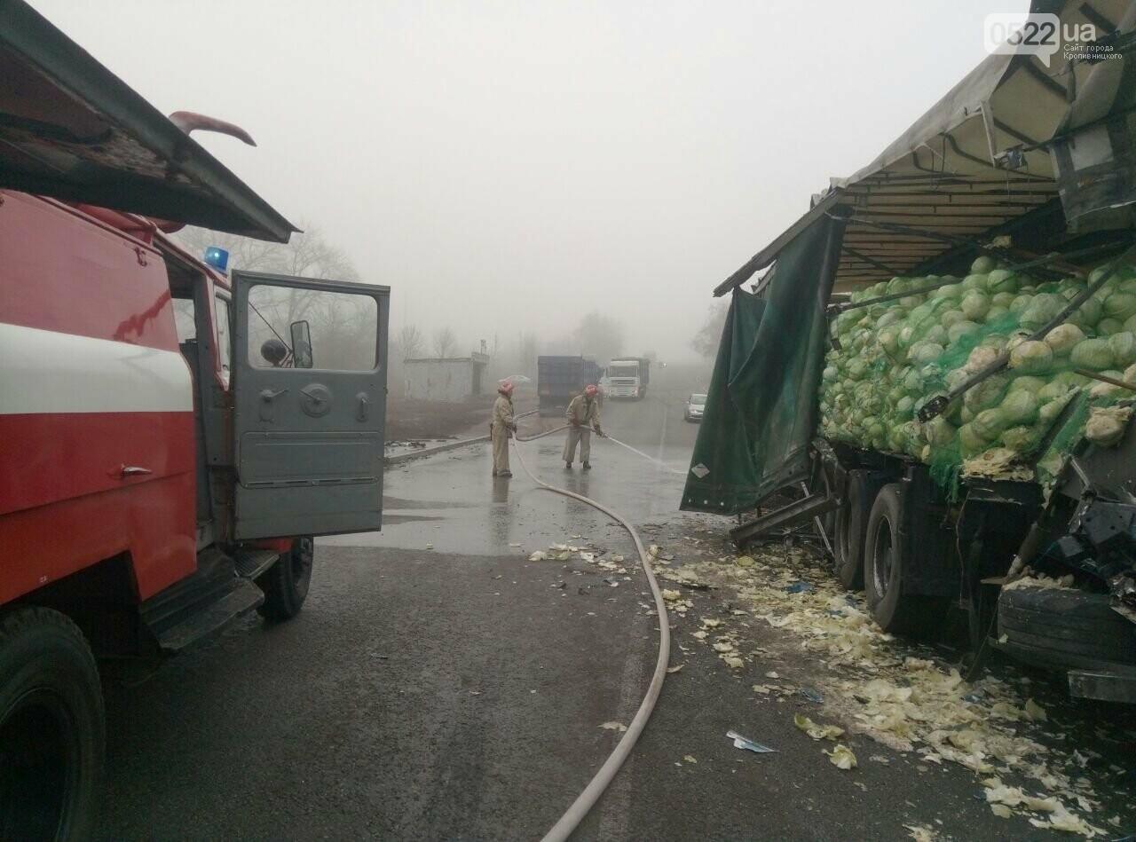 Рятувальники Кіровоградщини надали допомогу по ліквідації наслідків 2-х ДТП, фото-2