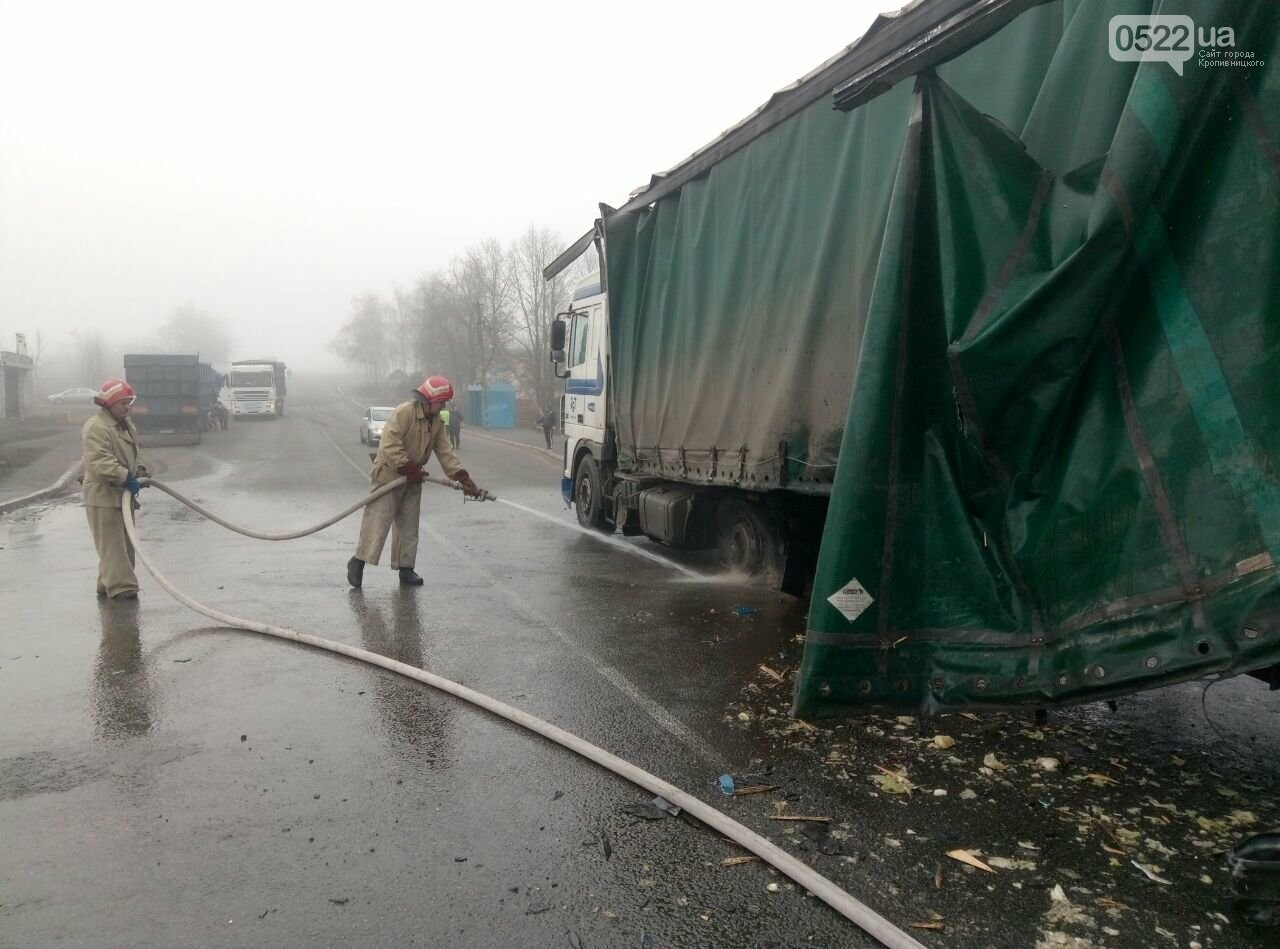 Рятувальники Кіровоградщини надали допомогу по ліквідації наслідків 2-х ДТП, фото-1