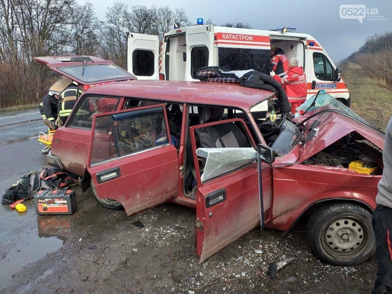 Рятувальники Кіровоградщини надали допомогу по ліквідації наслідків 2-х ДТП, фото-3