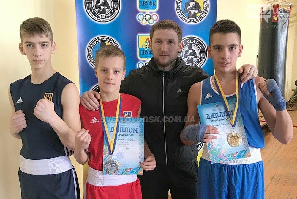 Світловодські боксери здобули путівку на чемпіонат України, фото-1