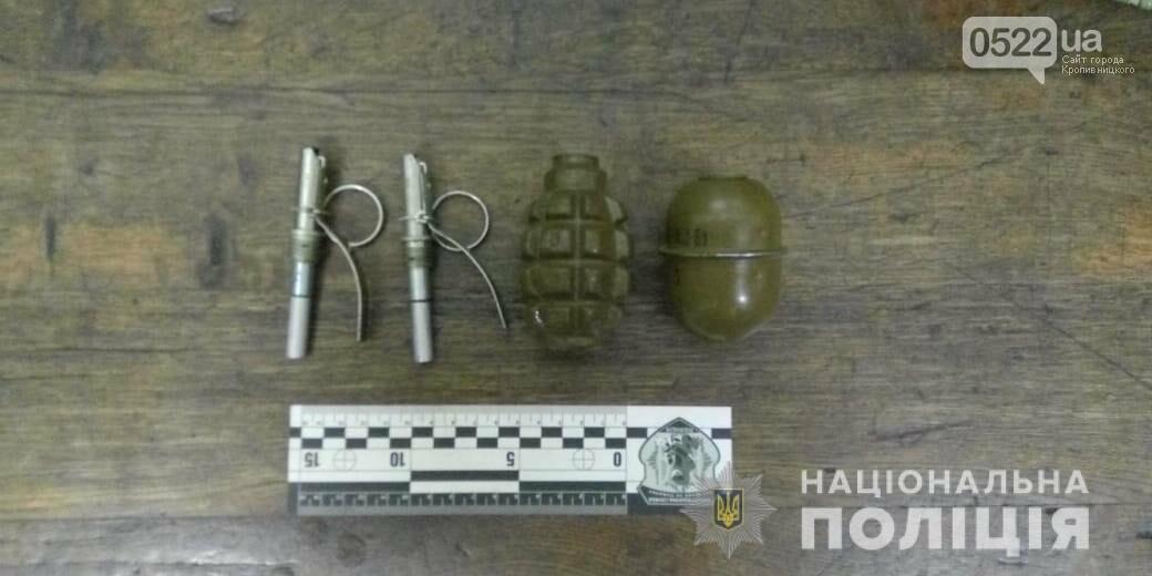 Харківські копи вилучили боєприпаси у чоловіка з Кіровоградщини, фото-2