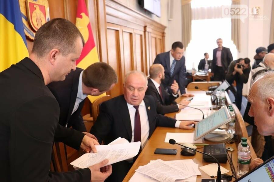 Кропивницькі депутати проти реорганізації закладів охорони здоров'я, фото-1