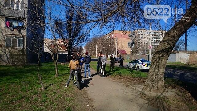 В Олександрії сутичка двох молодиків закінчилася стріляниною, фото-2