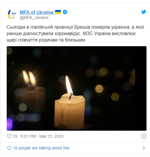 Коронавірус COVID-19: Українка померла в Італії, фото-1