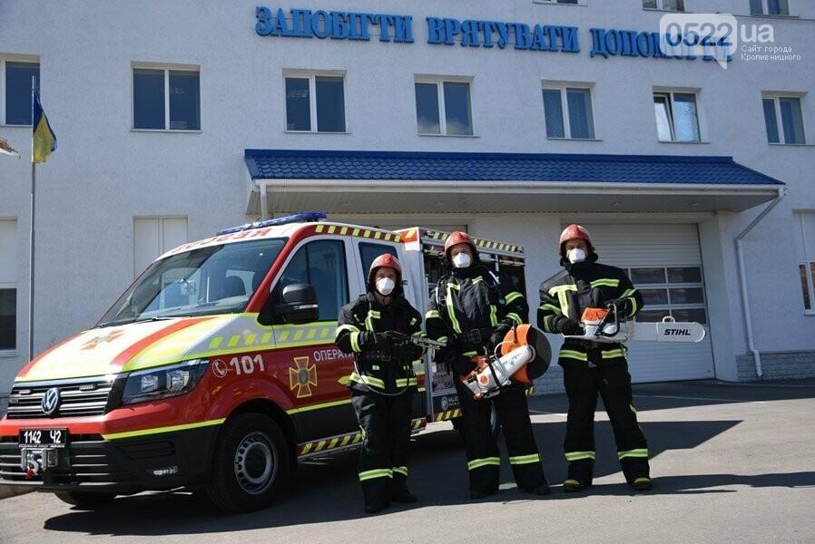 Рятувальники Кіровоградщини отримали новий спецавтомобіль, фото-3