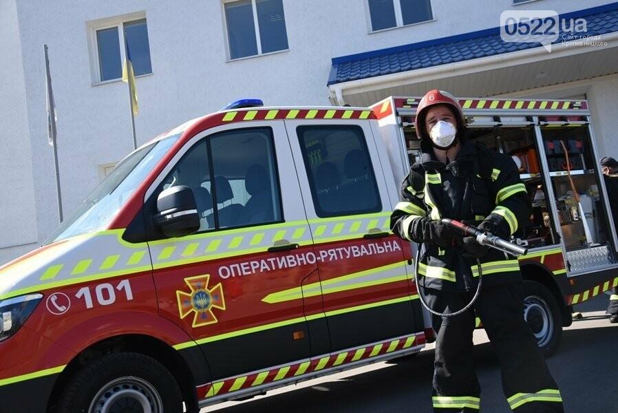 Рятувальники Кіровоградщини отримали новий спецавтомобіль, фото-5