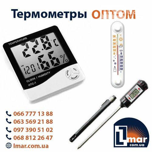 Господарські товари та ручний інструмент опт Україна, фото-5