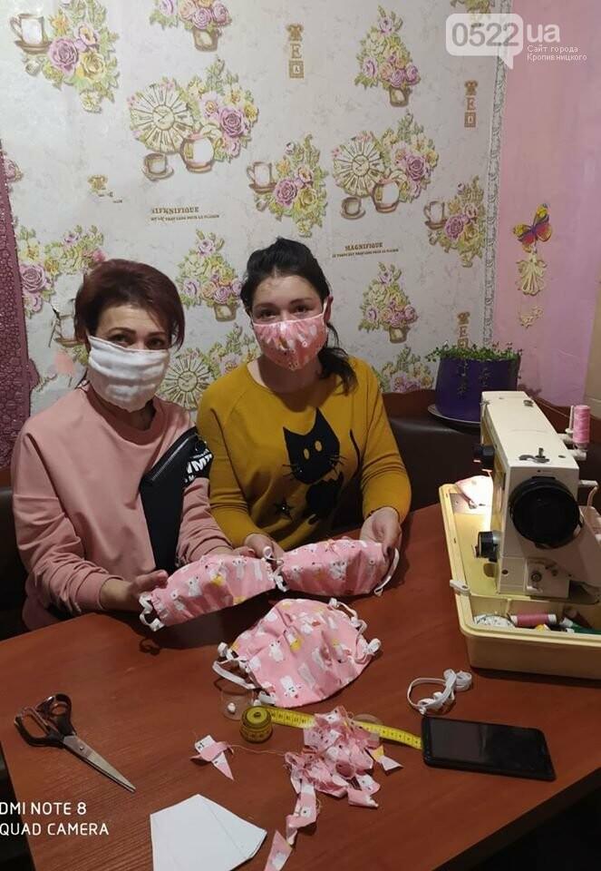 Юні парламентарі з Устинівщини долучилися до акції «Поший маску – збережи життя», фото-4