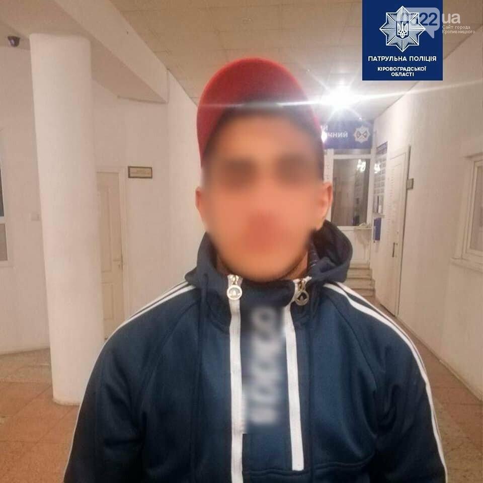 Кропивницький: Копи оперативно розшукали трьох хлопців, які розбили скляні двері місцевого магазину, фото-4