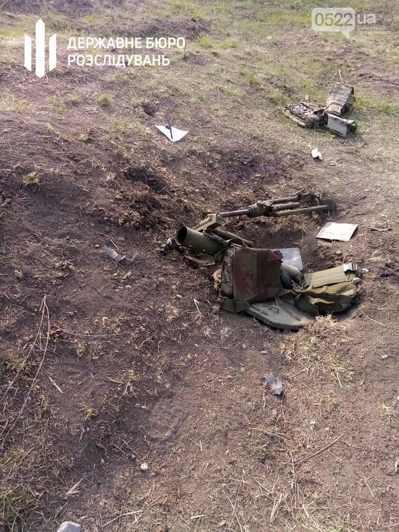 ДБР розслідує обставини загибелі військовослужбовця із Кіровоградщини, фото-5