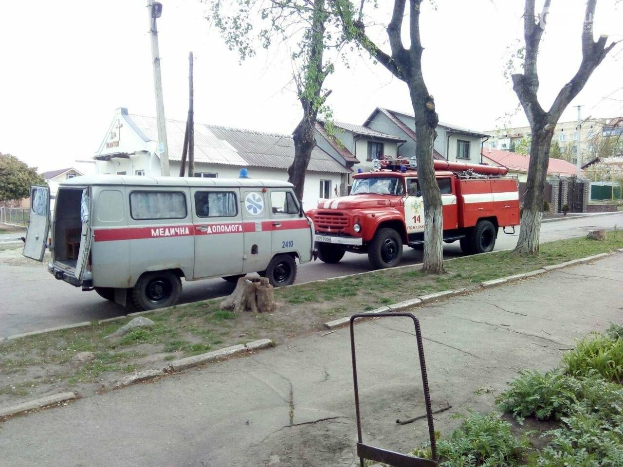 Голованівські рятувальники допомогли 82-річній бабусі, фото-1