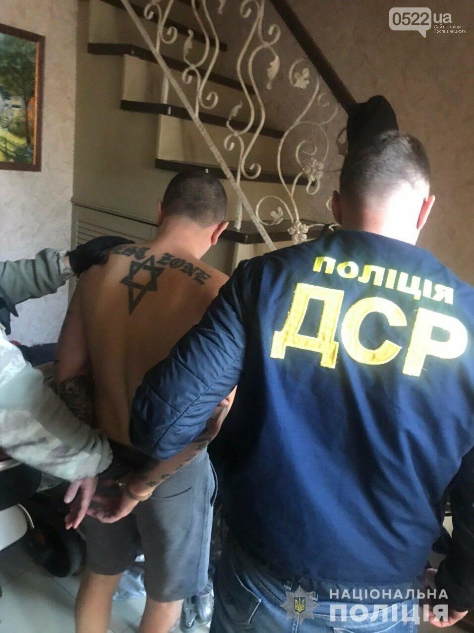 Копи Кіровоградщини затримали осіб, які відібрали у чоловіка майже мільйон доларів США, фото-5