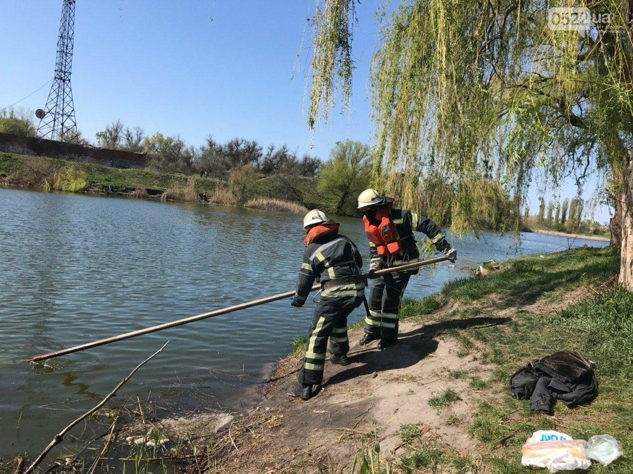 В Олександрії рятувальники вилучили тіло загиблого чоловіка з річки, фото-1