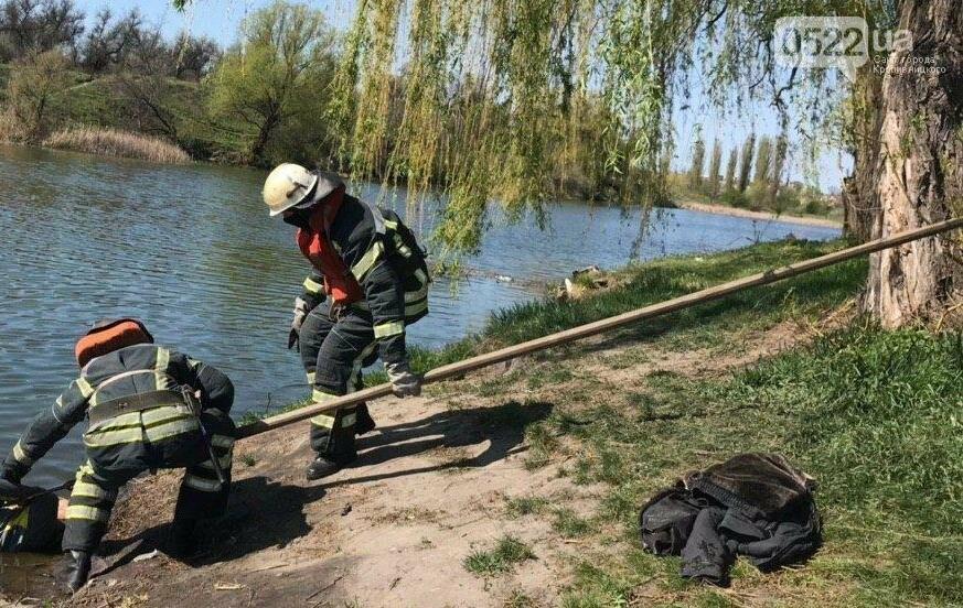 В Олександрії рятувальники вилучили тіло загиблого чоловіка з річки, фото-2