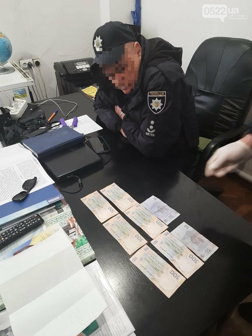 На Кіровоградщині затримано підполковника поліції за хабар, фото-2