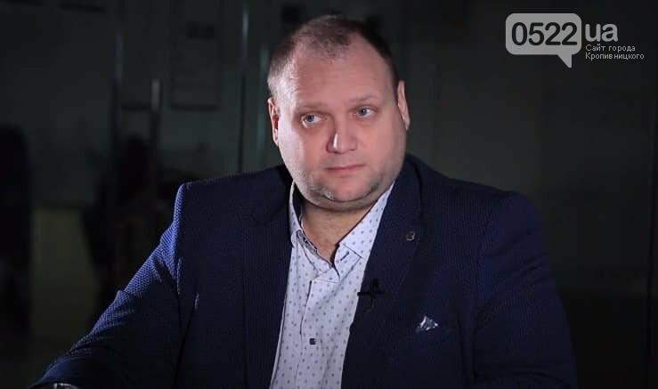 Олександр Рацул про психологічні аспекти карантину на Кіровоградщині, фото-1