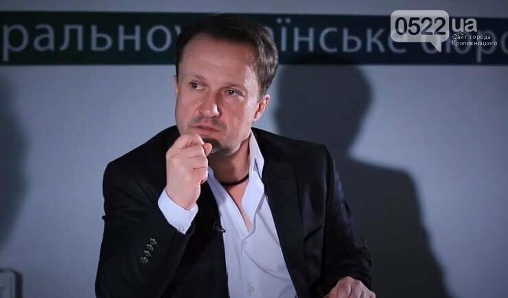 Олександр Рацул про психологічні аспекти карантину на Кіровоградщині, фото-3