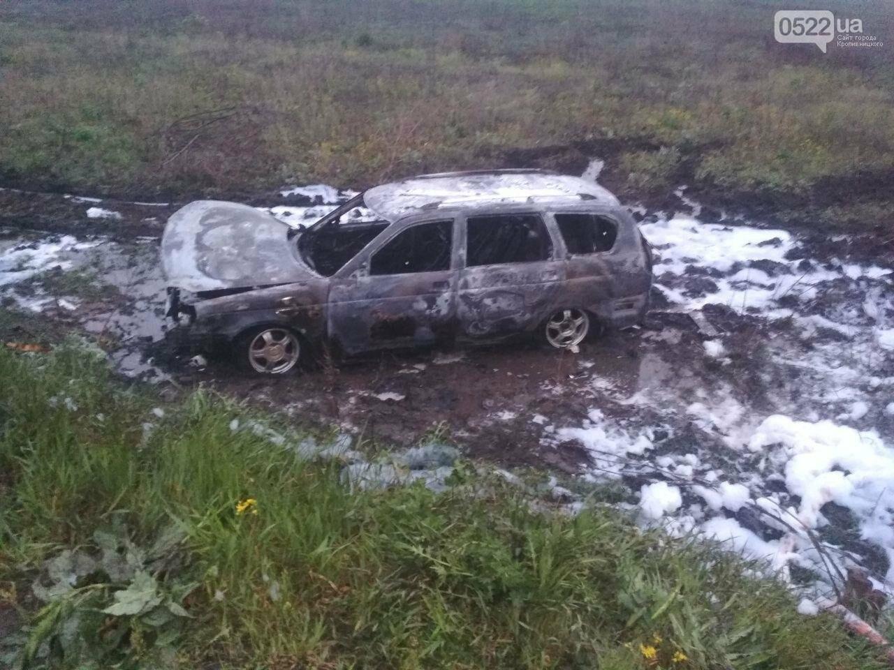 У Петрівському районі горів автомобіль, фото-2