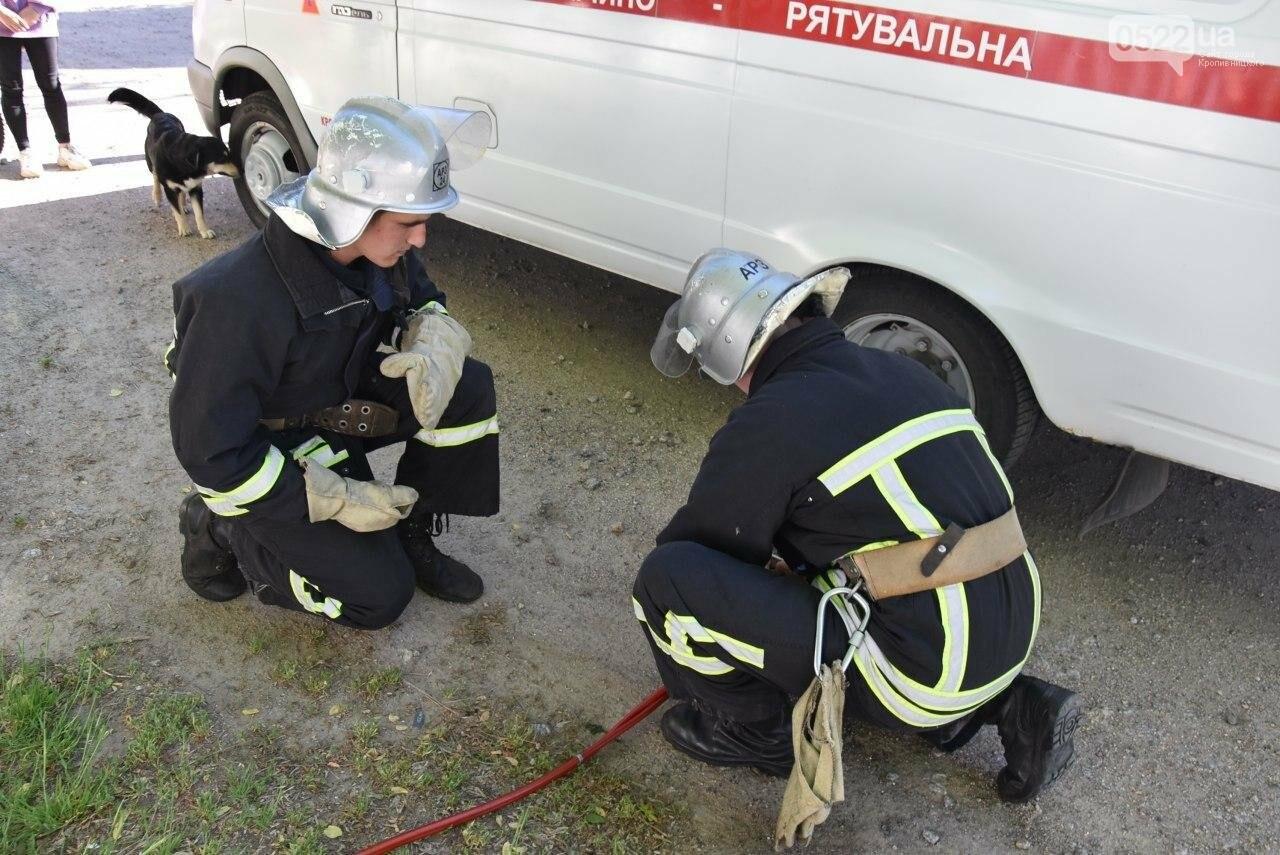 У Кропивницькому рятувальники надали допомогу підлітку, фото-2