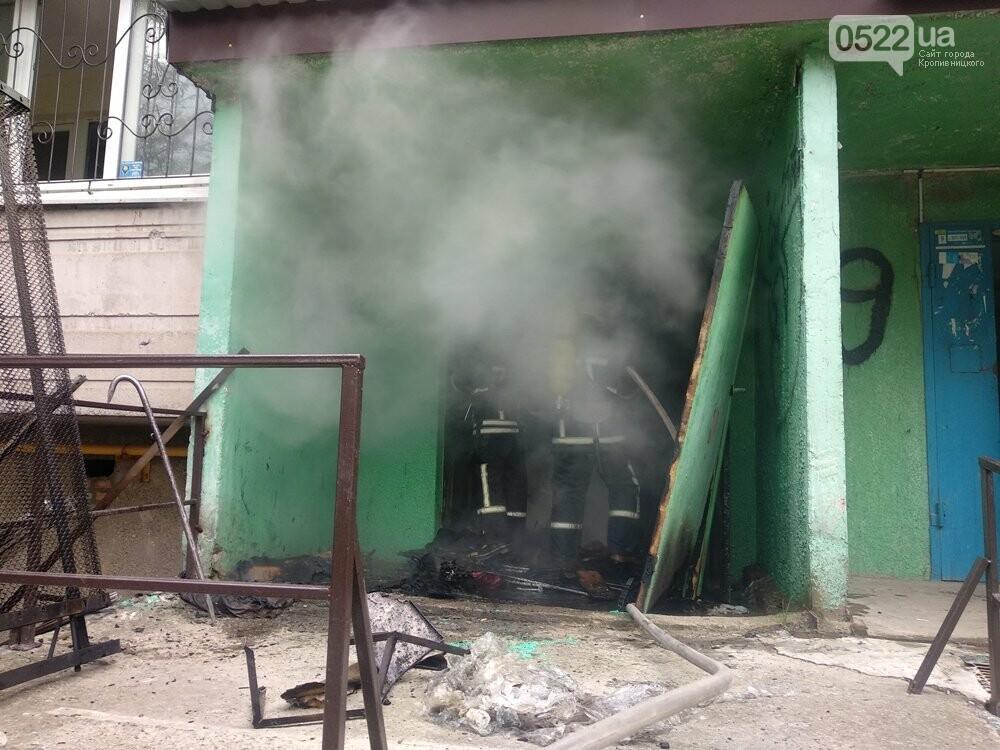 Вогнеборцями Кіровоградщини приборкано 2 пожежі у житловому секторі, фото-5