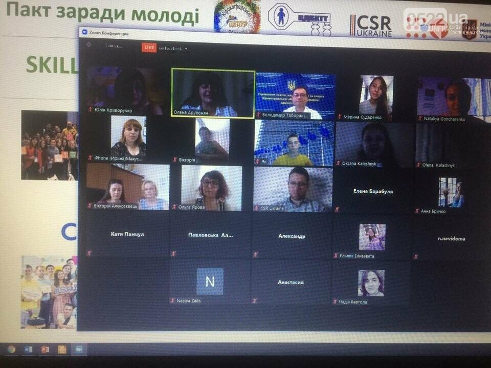 У Кропивницькому підписали Пакт заради молоді, фото-1