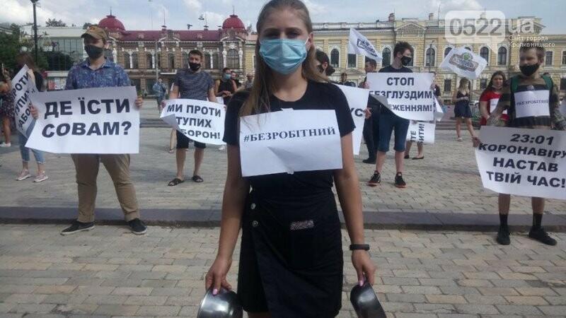 На центральній площі Кропивницького протестувальники гатили по тарілкам (ВІДЕО), фото-2