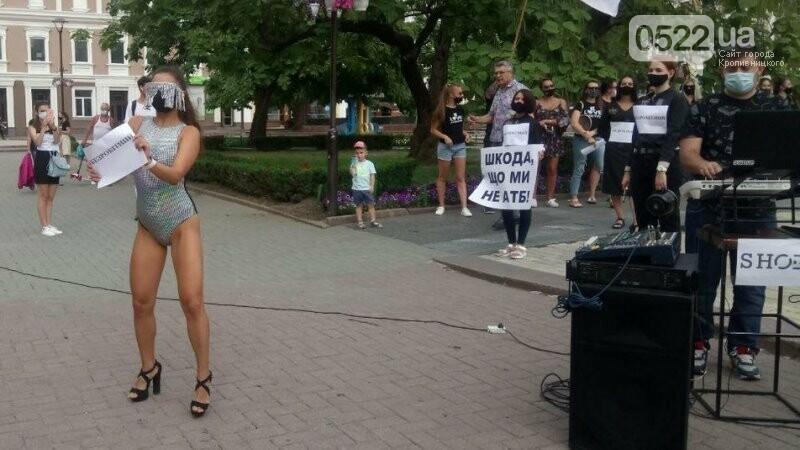 На центральній площі Кропивницького протестувальники гатили по тарілкам (ВІДЕО), фото-1