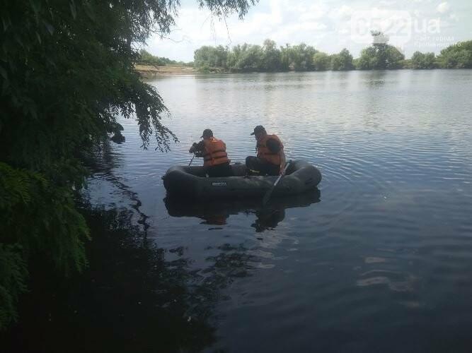 В Новомиргородському районі з водойми дістали тіло жінки, фото-1
