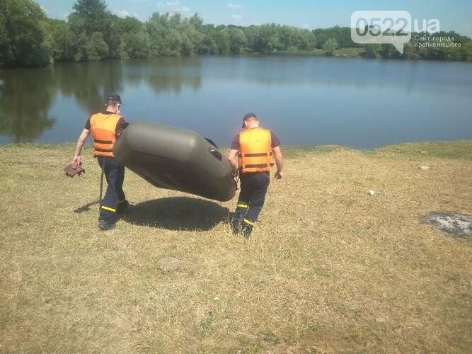 В Новомиргородському районі з водойми дістали тіло жінки, фото-2