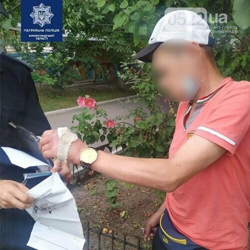 У Кропвиницькому поліцейські затримали чоловіків, які мали при собі речовини, схожі на наркотичні, фото-1